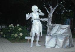 La Femme blanche
